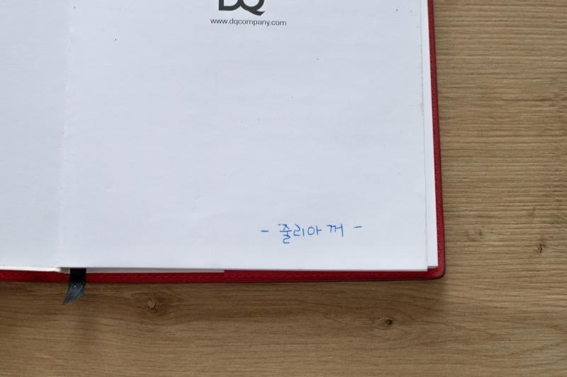 DSC03107