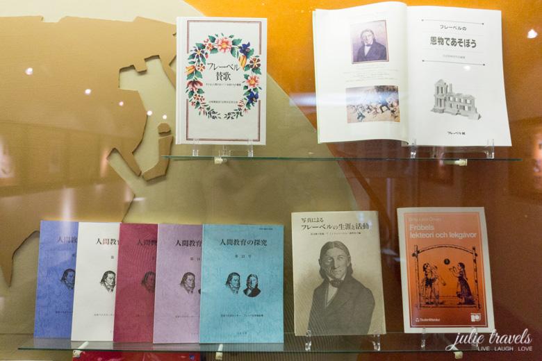 Fröbelbücher auf japanisch